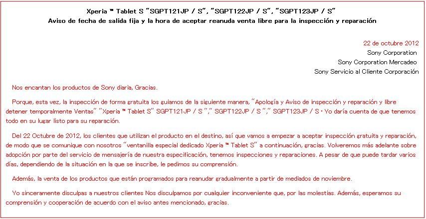 disculpa-error-xperia-tablet