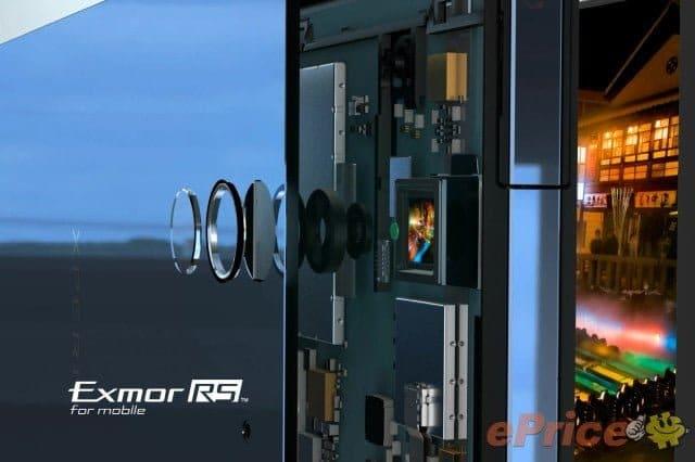 Sony-Xperia-Z-Video 14