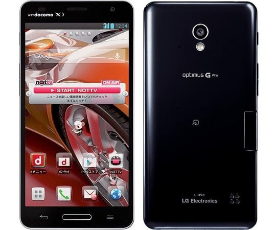 lg-optimus-g-pro-1358828027