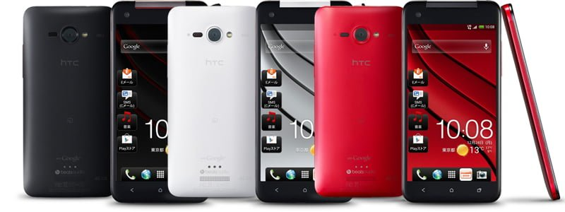 HTC-J-Butterfly-group