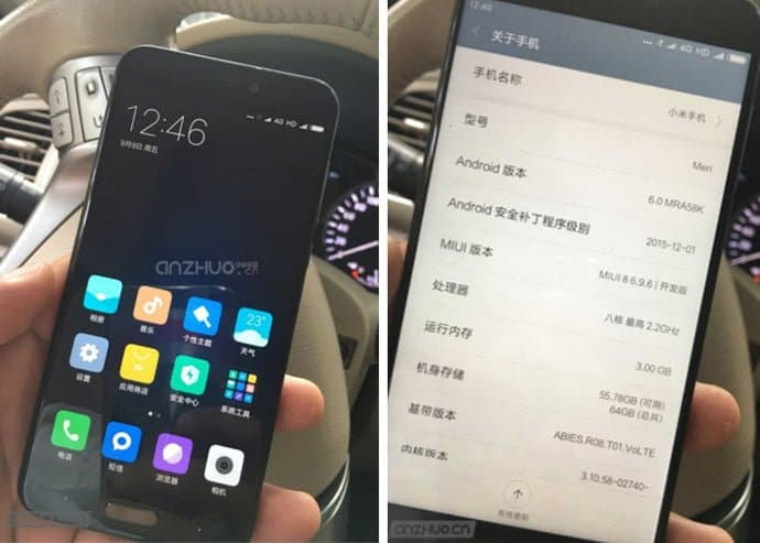 Filtración del Xiaomi Mi 5c muestra el nuevo gama media