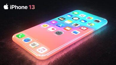 Rumores sobre el iPhone 13